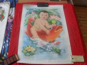 2开文革宣末期传画---《娃娃嬉鱼》(保真,包老)