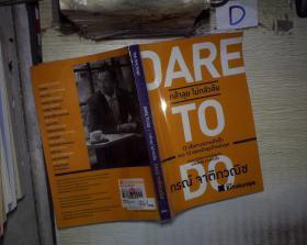 外文书一本(01) 。,。