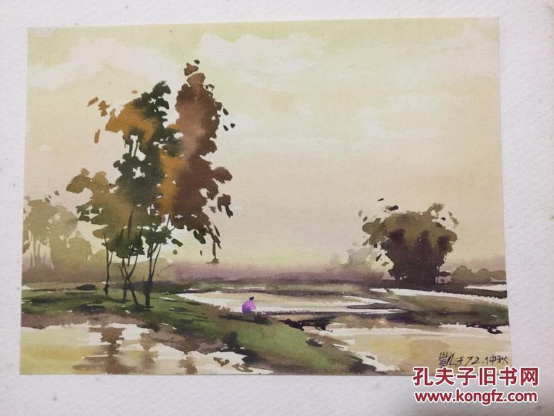 72年水彩画《秋》