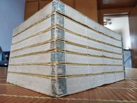 低价出售光绪六年和刻大本厚册《菚注十八史略校本》7册全!巨厚!一册顶两册!木刻套色彩色历史地图多幅!实惠!。。。!!!!!!!!!!!!!