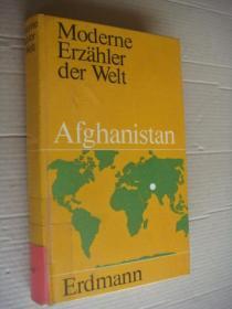 (Moderne Erzähler der welt) Afghanistan  精装大32开  1977年德文原版 抽象插图本