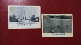 大连风光(旅顺苏军胜利纪念塔、大连星海公园)