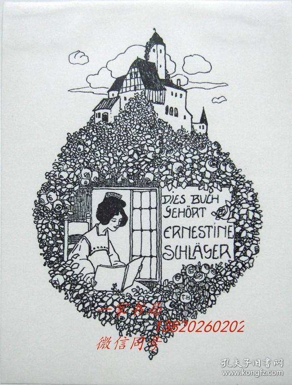 """""""新艺术风格""""""""德国艺术家""""(Theodor Hermann)线刻藏书票——《窗前读书的仕女》"""