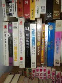 豫剧:李桂芝写状(全新未拆封)