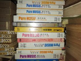 CD:情蕊 张蕊(全新未拆封)