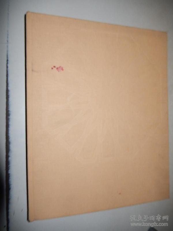 MAROC MILLENAIRE  摩洛哥 法文原版 布面精装 画册 大16开