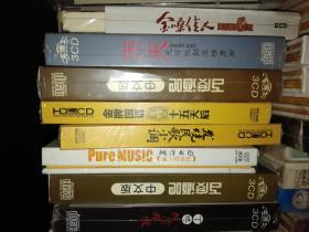 CD:百度酒吧 中文版(全新未拆封)