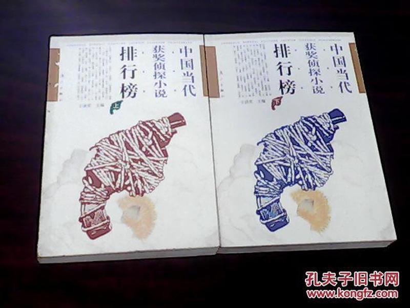 2019当代小说排行榜_中国当代短篇小说排行榜