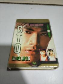 GTO麻辣教师DVD (七碟装)
