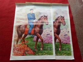 怀旧收藏2开年画《罗荣桓元帅》曾廷仲四川人民82年1版83年11印