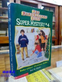 Baby-Sitters Christmas Chiller (BABY-SITTERS CLUB SUPER MYSTERY)圣诞节冷却器