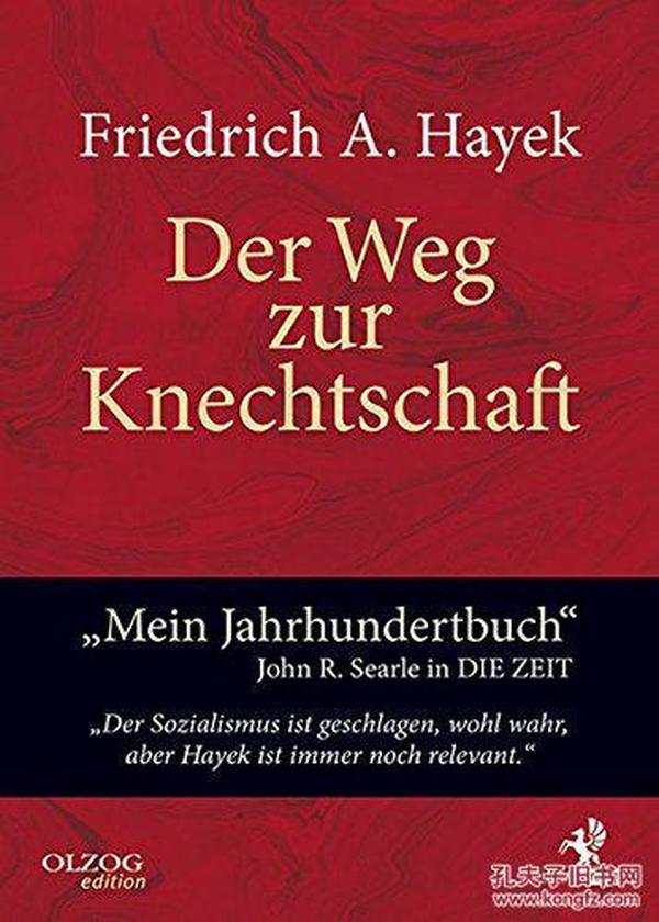 德文原版 德语 通往奴役之路 Der Weg zur Knechtschaft 哈耶克