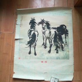 群马(徐悲鸿作,人民美术出版社1954年出版)