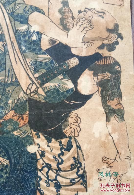 江户古版画 歌川国芳 南总里见八犬传 犬江亲兵卫父子