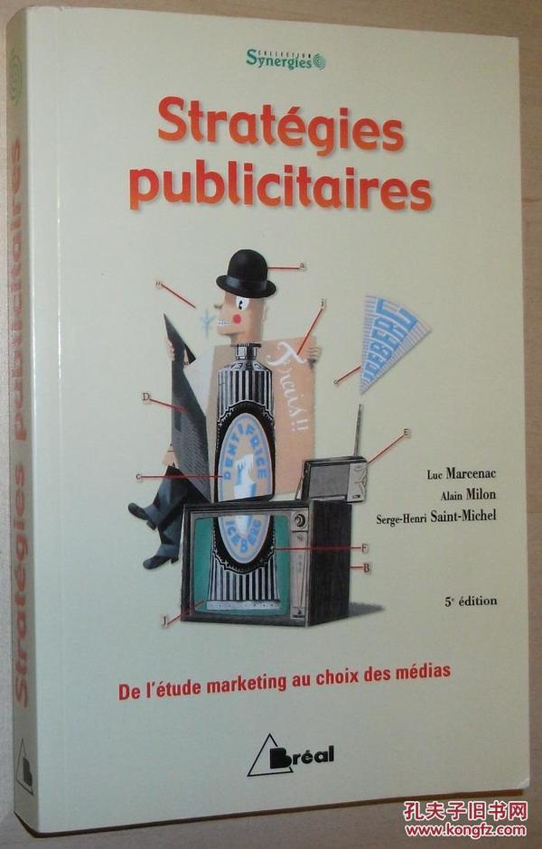 法文原版书 Stratégies publicitaires : De létude marketing au choix des médias –  广告策略:从营销研究到媒体选择