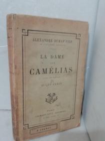 LA DAME CAMÈLAS【茶花女 [法]小仲马 】法国原版毛边本