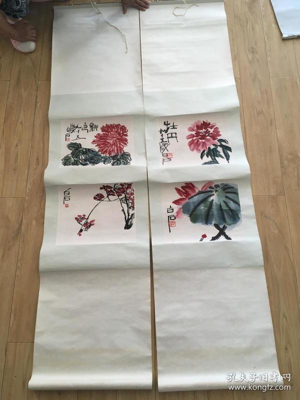 七八十年代 原装旧裱 荣宝斋 木板水印 齐白石 四季花卉  4张2屏轴 一套