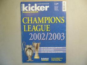 2002-03欧洲冠军联赛特辑