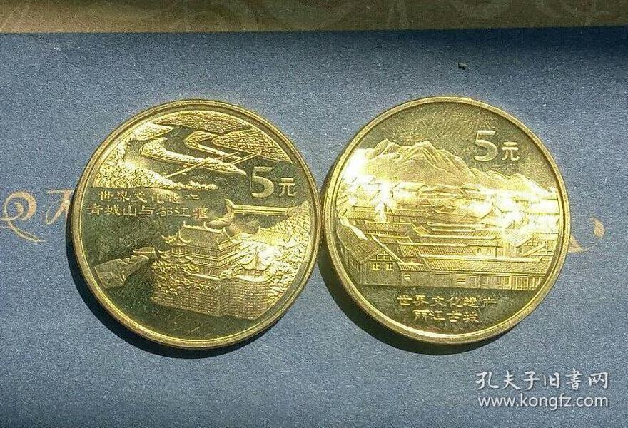 丽江 和青城山