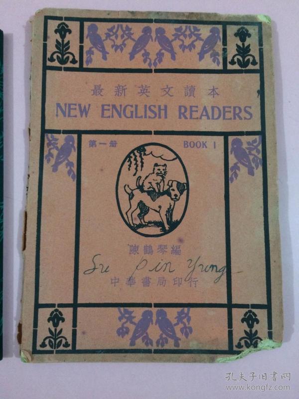 最新英文读本