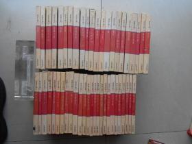 琼瑶全集 (1-47)全48本合售.花城出版社1996年一版一印(软精装有书衣)