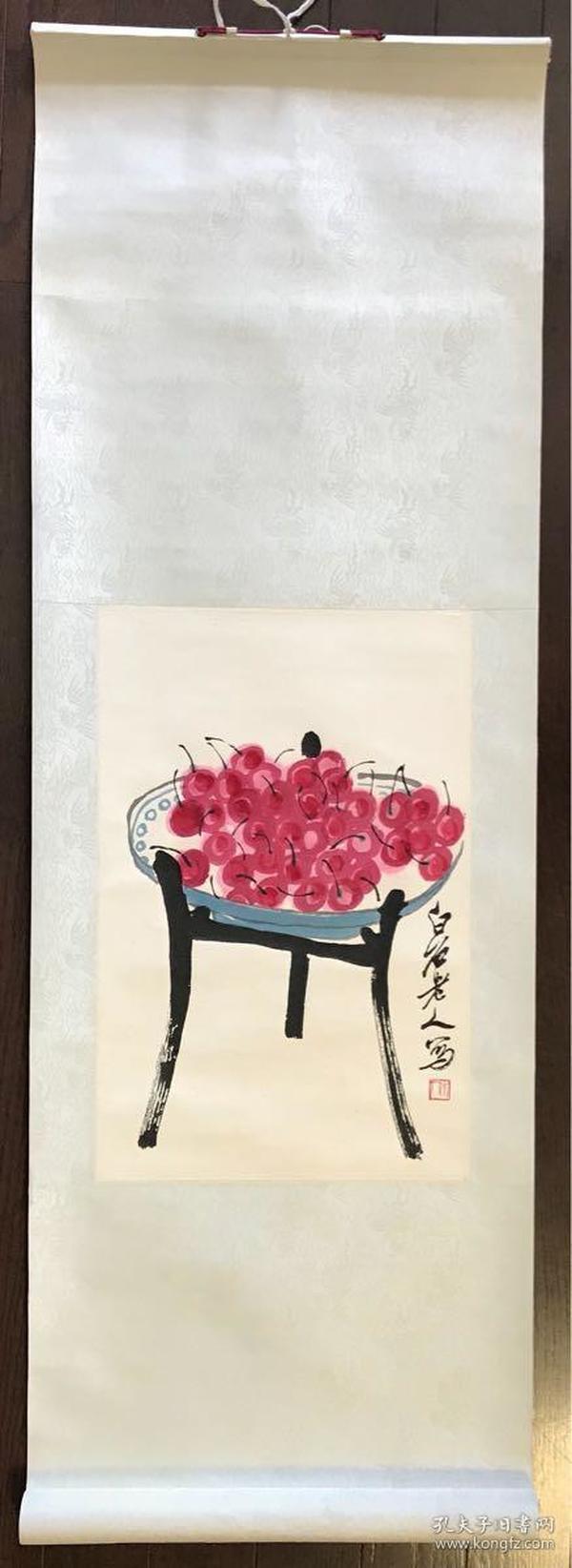 荣宝斋早期木版水印 齐白石樱桃