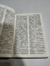 THE POCKET OXFORD GERMAN DICTIONARY(外文)