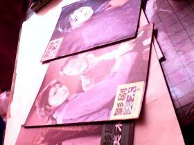 影剧美术1980年2.3.4(三册合售)