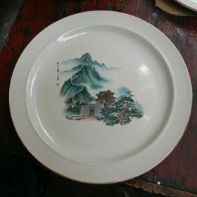 盘 怀旧收藏 八十年代陶瓷 茶盘  天下第一关图案 精品收藏
