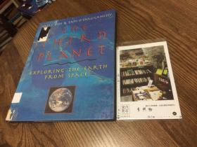 英文原版 the third planet  : exploring the earth from space 【存于溪木素年书店】