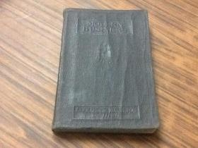 MODERN BUSINESS 第22卷(1923年初版)