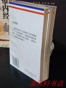 老版漫画《漫画姬传》全6册大结局秋山玉代漫魍魉变cd装图片