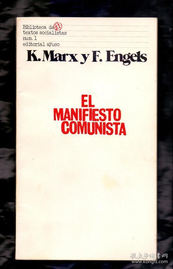 稀缺,(西班牙版),马克思,恩格斯  《共产党的宣言》1976出版