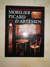 民间家具收藏之法国比卡迪地区家具 Mobilier Picard et Artesien