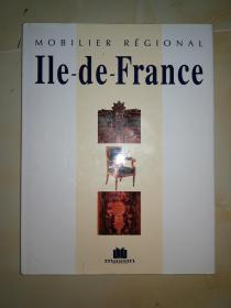 民间家具收藏之巴黎地区家具 Ile-de-France