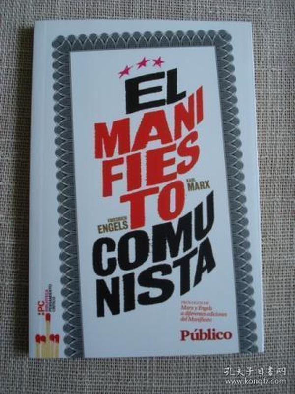 稀缺,(西班牙版),马克思,恩格斯  《共产党的宣言》2009出版