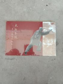 太极本仪-吴式太极拳精简十六式(附光盘) 精装珍藏本 全新未拆封.