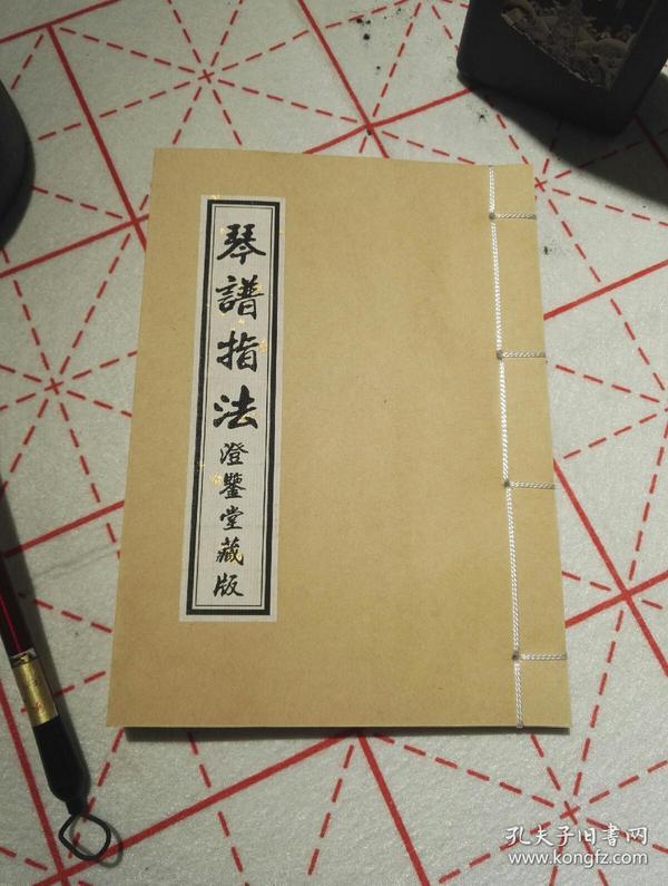 此书为当代黑白影印本戓电子版(pdf图片格式) ,并非古籍原本,详情图片
