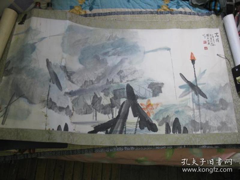 青荷花.八五年,秋月画于沈盛京.洪恩