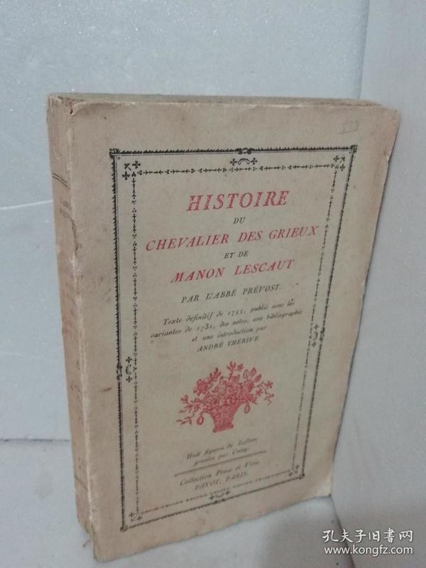 HISTOIRE DU CHEVALIER DES GRIEUX ET DE MANON LESCAUT【马歇尔】毛边本外文原版