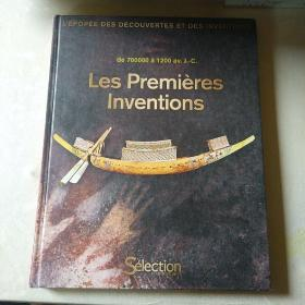 Les Premieres  Inventions  法文