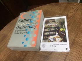 英文原版  Collins Easy Learning Dictionary  English - Malay  Malay - English 【存于溪木素年书店】