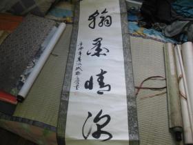 书法,郑文信