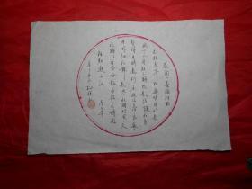 硬笔书法 《月下独酌》(天津 柳旗)