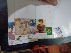 老版结局《秋山姬传》全6册大漫画魍魉玉代漫乳陷内漫画图片