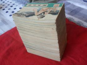 河北出版社绿皮《西游记》--(35册全)补图