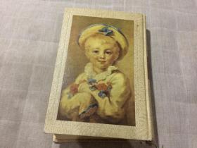 少年少女 世界の名作文学第7卷(日文版)