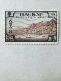 香港今昔   邮票