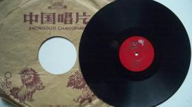 1964年出版-25CM-78转黑胶密纹(陕西地方戏曲音乐)民乐合奏《线胡音乐》唱片