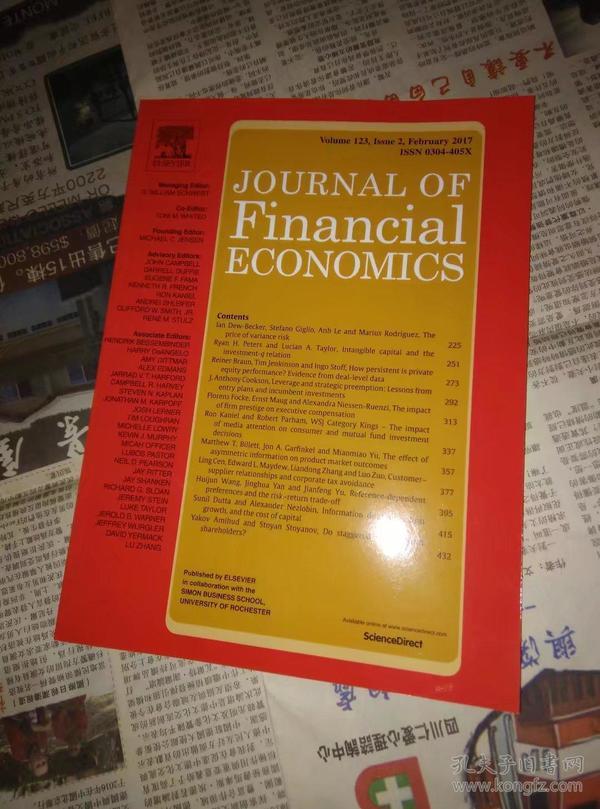 金融经济学_金融经济学